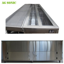 Vertical Roman Venetian Ultrasonic Blind Cleaning Machine Rinsing Tank Drying Tray 2400mm